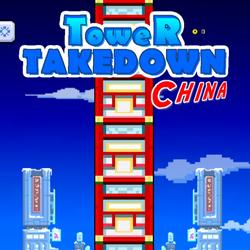 Tower Takedown China